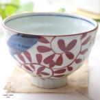 有田焼き 椿つばき リーフ唐草 ご飯茶碗 (小  赤レッド)