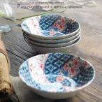 ショッピング和 和食器 5個セット 使える食器 フラワー花小紋 小鉢 ボウル おうち カフェ 食器 陶器 美濃焼