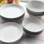 送料無料 16ピースセット ラッキーオールジャパンエンボス 朝食・デザートセット 家族のHaapybox 福袋 和食器 和皿 和風 食器セット