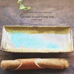 秋のごちそう!こんがりふっくら塩焼き さんま皿 焼き物 長角皿 29cm(岩清水 グリーン緑/茶)和食器 和風 和食器 角長皿