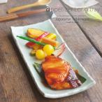 カラフル一口サイズの飾り寿司 さんま皿 焼き物 長角皿 28.4cm(白ホワイト) 和食器 角長皿