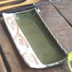 秋の香りこんがりふっくら塩焼き さんま皿 焼き物 長角皿 28.8cm(織部ライン グリーン緑) 和食器 角長皿