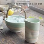 ショッピング和 2ピースセット 松助窯 家呑みセット 水差しカラフェ&アイスペール 氷入れ  新緑グリーンウェーブ