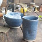 ショッピング和 2ピースセット 松助窯 家呑みセット 水差しカラフェ&アイスペール 氷入れ  藍染ブルー