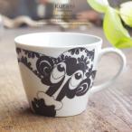 和食器 九谷焼 マグカップ モダンブラック黒 モンキー さる 猿 サル 井上雅子 日本製 うつわ  カフェ おうち