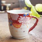 和食器 九谷焼 マグカップ 赤絵 フラワーワールド 花詰 日本製 うつわ  カフェ おうち