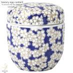 和食器 フタをあけてふわぁーっと 春のパープル 紫京桜 茶碗蒸し むし碗 スープポット デザート カップ 陶器 食器 美濃焼 おうち