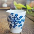 和食器 波佐見焼 草花 湯のみ 湯飲み コップ タンブラー お茶 青 おうち ごはん うつわ 陶器 日本製 カフェ 食器
