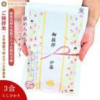 お米-商品画像