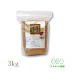 玄米 3kg 安い ひとめぼれ 令和2年産 少量 岩手県産 送料無料