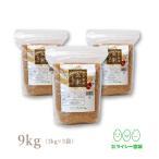 玄米 9kg 安い ひとめぼれ 令和2年産 岩手県産 小分け 送料無料