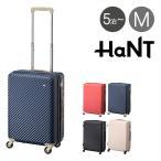 ハント スーツケース かわいい|75L 65cm 4.1kg 05747|1年保証|ハード ファスナー TSAロック搭載