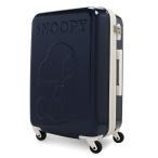 ピーナッツ スヌーピー スーツケース かわいい|47L 56cm 2.9kg 2SN9-56H|ハード ファスナー TSAロック搭載 キャラクター [PO10]
