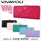 長財布 ビバユー 5202141