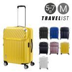 トラベリスト スーツケース モーメント 61L/72L 58cm 4.3kg 76-20300 トップオープン フロントオープン 拡張 ハード ファスナー TSA ビジネス topopen 協和の画像