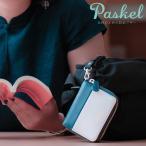 パスケル パスケース 防犯ブザー付き レディース9507-10000 9507-10001 日本製 Paskel | 防犯ブザー かわいい 女性 大人