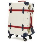 スーツケース アクタスカラーズ 31888 49cm