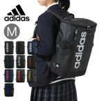 アディダス リュック クーゲルA メンズ レディース 55482 adidas | リュックサック スクエア