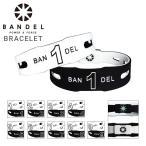 BANDEL バンデル ナンバー ブレスレット リバーシブル bracelet