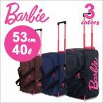 バービー Barbie ボストンキャリー 45918 53cm リズドット 3way ボストンバッグ ショルダーバッグ キャリーバッグ