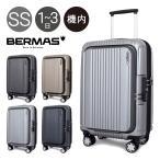 バーマス BERMAS スーツケース 60261 49cm プレステージ2  PRESTIGE II キャリーバッグ ビジネスキャリー フロントオープン 機内持ち込み可 TSAロック搭載