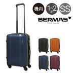 最大46倍&クーポン バーマス BERMAS スーツケース 60280 48cm コネクト  LCC機内持ち込み USBポート付 キャリーケース ハードキャリー TSAロック搭載