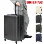 ブリーフィング スーツケース 100L 69cm 5.8kg BRF305219 H-100  ハード フレーム 静音 TSAロック搭載 [PO10]