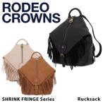 ロデオ クラウンズ RODEO CROWNS リュック C06703101 SHRINK FRINGE  リュックサック デイパック バックパック レディース