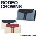 ロデオ クラウンズ RODEO CROWNS マルチ対応 スマホケース c06821602  カバー Xperia Galaxy 全機種対応 マルチ対応 手帳型 ミラー付き デニム レディース