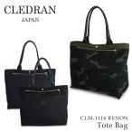 クレドラン CLEDRAN トートバッグ CLM-1116 RENON  SHOPPER ハンドバッグ