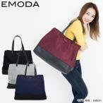 エモダ EMODA ボストンバッグ 9150  レディース