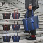 フルボデザイン Furbo design トートバッグ FRB011 ミラノ  ビジネスバッグ メンズ