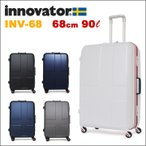 イノベーター スーツケース|90L 68cm 4.8kg INV68|2年保証|ハード フレーム TSAロック搭載 消音 [PO10]