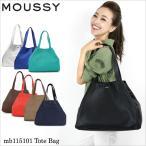 マウジー moussy トートバッグ mb115101 2WAY Color shrink