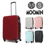 ムーミン キャリーケース 50L/60L 56cm 3.9kg MM2-004 スーツケース TSAロック搭載 拡張 [PO10]