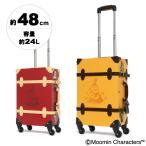 ショッピングムーミン ムーミン MOOMIN キャリーケース MM2-005 48cm  スーツケース キャリーカート