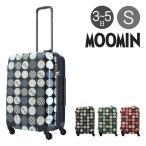 最大20%!ムーミン スーツケース 当社限定 かわいい|50L 56cm 3.9kg MM2-020|拡張 ハード ファスナー|MOOMIN|TSAロック搭載 [PO10]