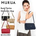 ムルーア MURUA ショルダーバッグ MR-B017 ベーシック シリーズ