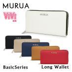 ムルーア MURUA 長財布 MR-W012 ベーシック シリーズ ラウンドファスナー