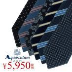 アクアスキュータム Aquascutum ネクタイ ブランド メンズ