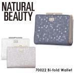 ショッピングナチュラル ナチュラルビューティー NATURAL BEAUTY 二つ折り財布 70022 シャイニードット  財布 レディース レザー 革
