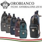 オロビアンコ ボディバッグ 552301 ANNIBALONE-Z8 01 当社限定 別注オリジナル OROBIANCO ショルダーバッグ ボディーバッグ
