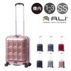 アジアラゲージ スーツケース|機内持ち込み 34L 50cm 3.2kg PTS-5006|フロントオープン ハード ファスナー|A.L.I PANTHEON|TSAロック搭載 [PO10]