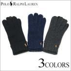 12 / 4までエントリーで+9倍 ラルフローレン 手袋 6F0290 RalphLauren  メンズ グローブ プレゼント