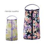 ショッピングシューズケース リエンダ スエルタ rienda suelta ケース RS-01013013 SPRING FLOWER  シューズケース レディース 合成皮革