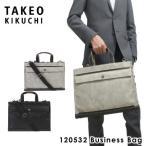 12/11までエントリーで+9倍 タケオキクチ TAKEO KIKUCHI ビジネスバッグ 120532 スラブ合皮