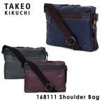 タケオキクチ TAKEO KIKUCHI ショルダーバッグ 168111  コンクリート メンズ バッグ ビジネスバッグ TAKEOKIKUCHI キクチタケオ