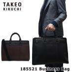 22日までエントリーで+9倍 タケオキクチ TAKEO KIKUCHI ビジネスバッグ 185521 ジゼルレザーII