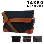 タケオキクチ TAKEO KIKUCHI ショルダーバッグ 707102  セカンドシリーズ ビジネスバッグ メンズ TAKEO KIKUCHI キクチタケオ