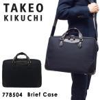 タケオキクチ TAKEO KIKUCHI ブリーフケース 778504 ジェッター メンズ レザー ショルダーバッグ 3way キクチタケオ ビジネスリュックサック